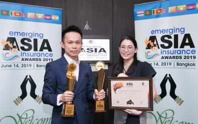 """""""เจพี ประกันภัย"""" คว้า 2 รางวัล! จากเวที Emerging Asia Insurance Awards 2019"""